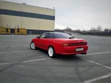Новокузнецк Mark II 1996