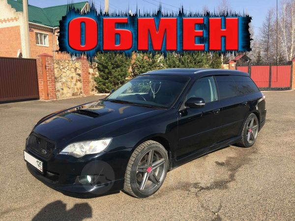 Subaru Legacy, 2007 год, 999 999 руб.
