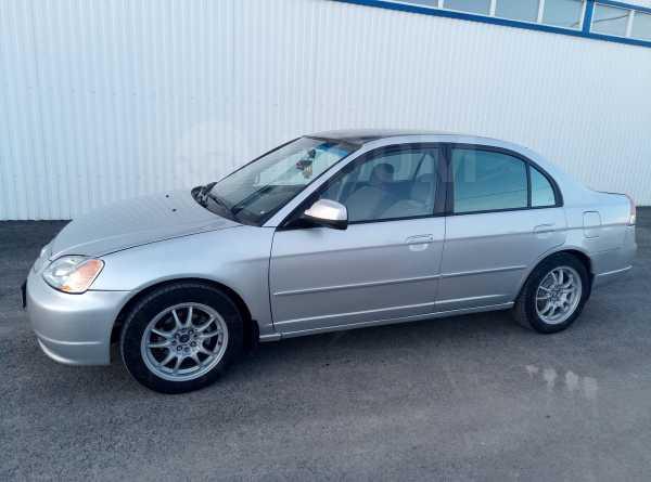 Honda Civic, 2001 год, 239 000 руб.