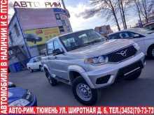 Тюмень Патриот Пикап 2018