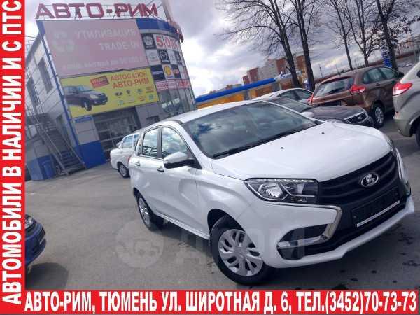 Лада Х-рей, 2018 год, 599 900 руб.