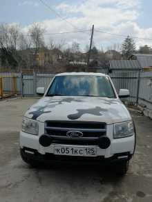 Хабаровск Ranger 2008