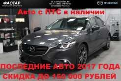 Новосибирск 6 2017