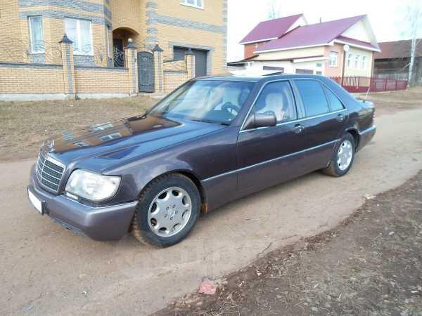 Mercedes-Benz S-Class, 1993 год, 195 000 руб.