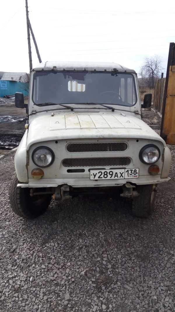 УАЗ 3151, 1995 год, 95 000 руб.