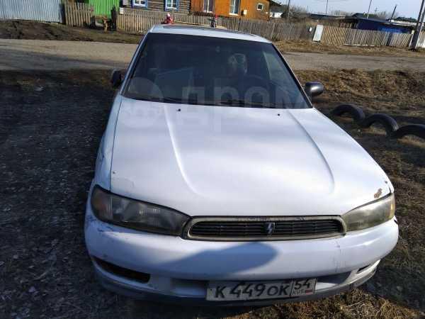 Subaru Legacy, 1993 год, 70 000 руб.