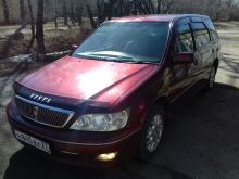 Toyota Vista Ardeo, 2001 г., Хабаровск