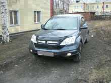 Киселёвск CR-V 2007