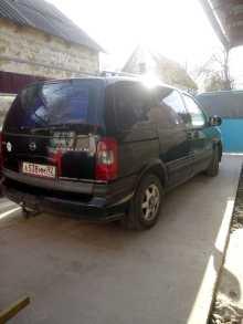 Симферополь Sintra 1998