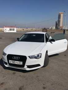 Хабаровск Audi A5 2013
