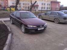 Каменск-Уральский 406 2001