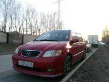 Новосибирск MPV 2000