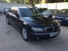 Севастополь BMW 7-Series 2006