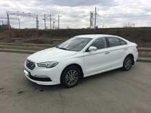 Челябинск Murman 2017