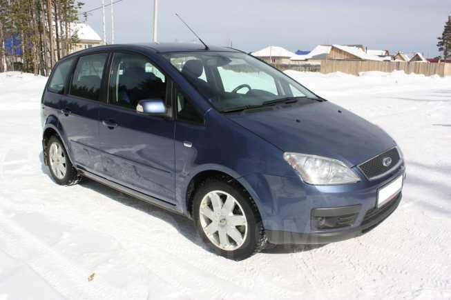 Ford C-MAX, 2006 год, 390 000 руб.