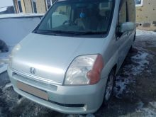 Honda Mobilio, 2001 г., Челябинск
