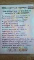УАЗ Буханка, 1998 год, 80 000 руб.
