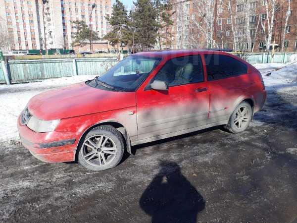 Лада 2112, 2008 год, 140 000 руб.