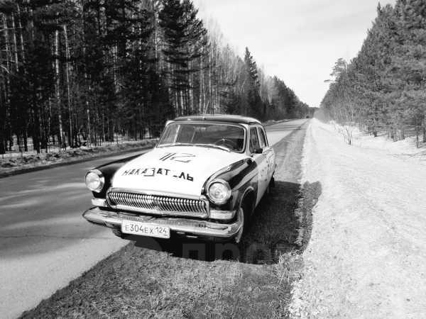 ГАЗ 21 Волга, 1965 год, 69 999 руб.