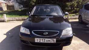 Краснодар Accent 2007