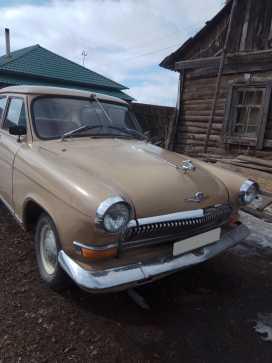 Новосибирск 21 Волга 1963