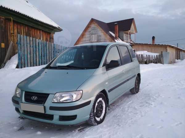 Hyundai Matrix, 2004 год, 230 000 руб.