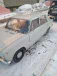 Лада 2101, 1973 год, 35 000 руб.