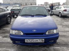 Казань 2115 Самара 2011