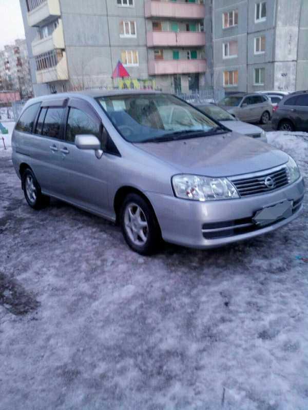 Nissan Liberty, 2004 год, 280 000 руб.