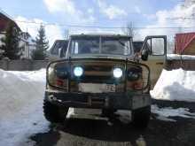 Тюмень 469 1983