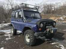 Ленинск-Кузнецкий 3151 2003