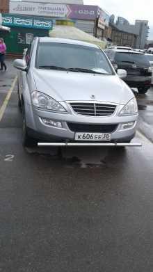 Иркутск Kyron 2013