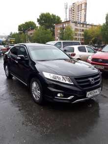 Екатеринбург Crosstour 2014