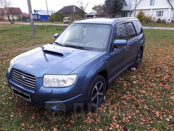 Subaru Forester, 2007 год, 645 000 руб.
