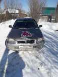 Honda Civic, 1996 год, 85 000 руб.