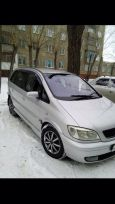 Subaru Traviq, 2001 год, 260 000 руб.