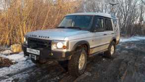 Челябинск Discovery 2003