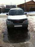 Ford Maverick, 2006 год, 520 000 руб.