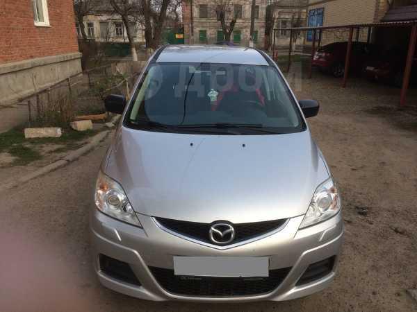 Mazda Mazda5, 2008 год, 490 000 руб.