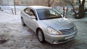 Новосибирск Аллион 2001