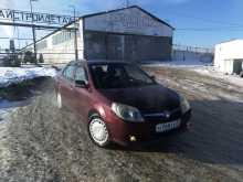 Барнаул MK 2010
