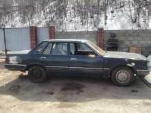 Иркутск Седрик 1987