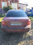 Ford Mondeo, 2004 год, 245 000 руб.