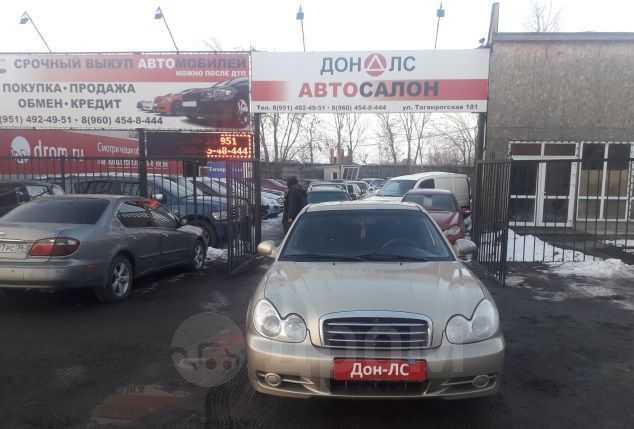 Hyundai Sonata, 2008 год, 268 000 руб.