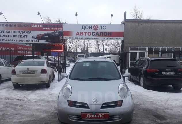 Nissan Micra, 2005 год, 205 000 руб.