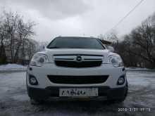 Екатеринбург Antara 2014