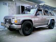 Армавир Patrol 1995