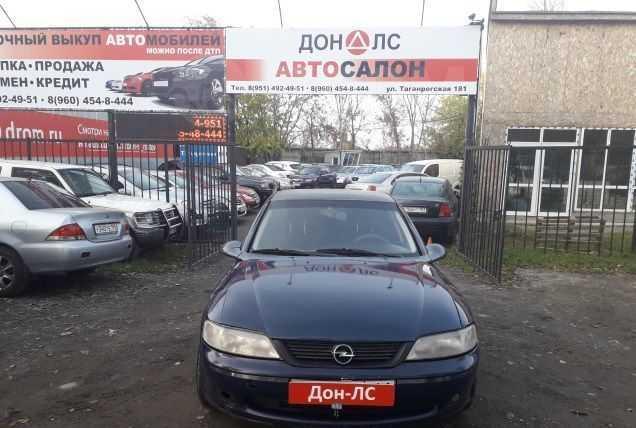 Opel Vectra, 1999 год, 163 000 руб.