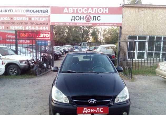 Hyundai Getz, 2005 год, 278 000 руб.