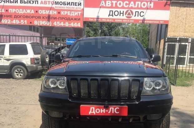 Jeep Grand Cherokee, 2004 год, 435 000 руб.